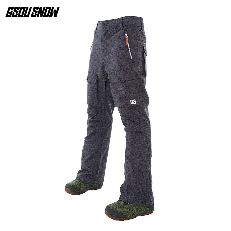 GSOUSNOW pantalons d'escalade de ski en plein air 2018 hommes nouveau style coupe-vent froid et chaud pantalons de ski pour hommes - 5