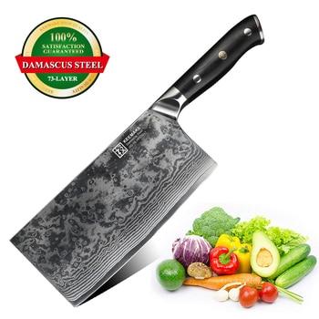 """KEEMAKE 7 """"pollici Mannaia Coltello Da Cucina Chef Coltelli Damasco Giapponese VG10 Lama In Acciaio Forte Durezza G10 Maniglia Utensili Da Taglio"""