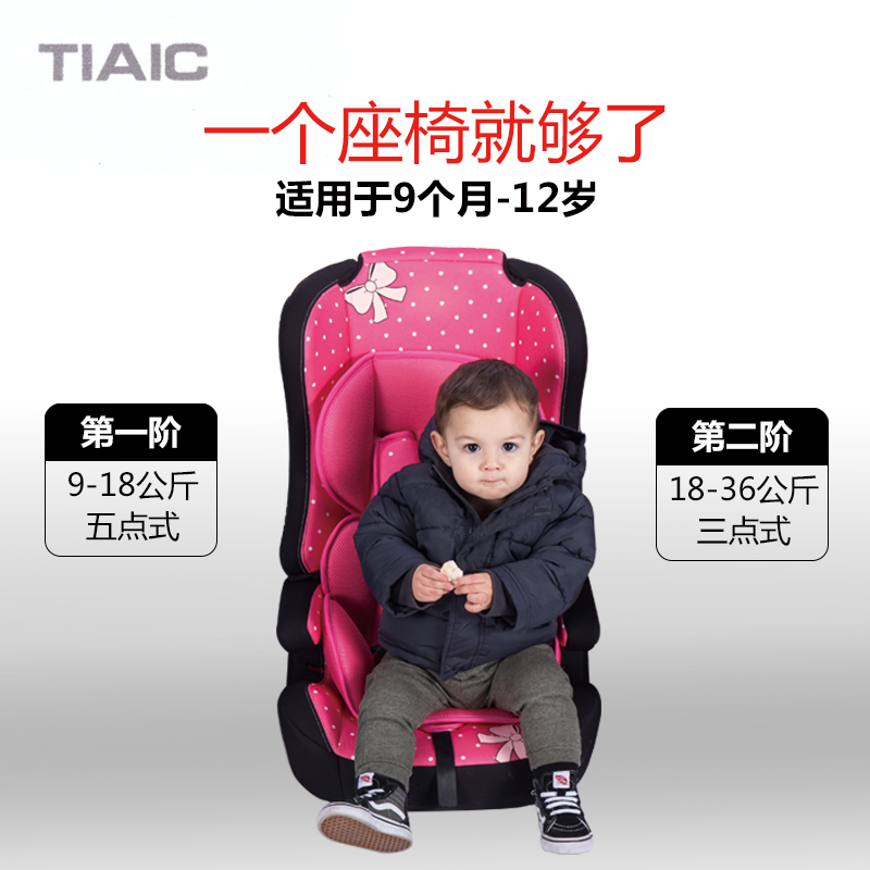18aab9cf19a Child safety seat for baby universal car safety seat in September 12 ECE 3C  certification-in Child Car Safety Seats from Mother   Kids on  Aliexpress.com ...