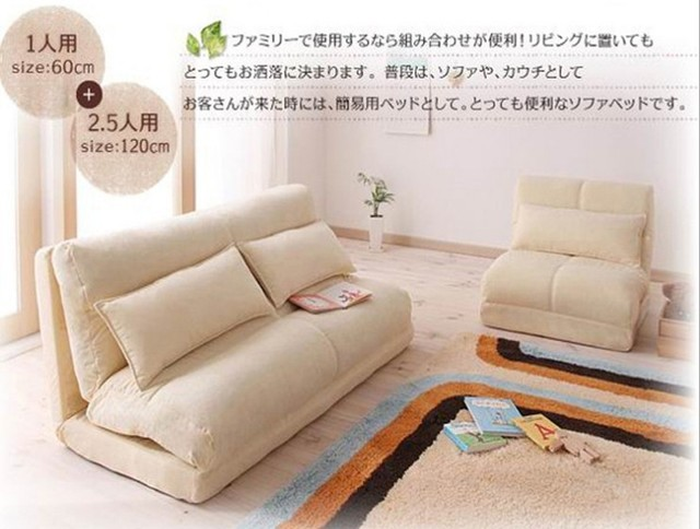 width of a sofa bed gus modern adelaide reviews japan style 90cm lazy for two person living room furniture