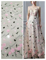 1 yard 3D Pink Flower Blossom Nude Tulle Lace Fabric, Craft Sewing Fabric Lace by Yard for Prom Dress Wedding Gown