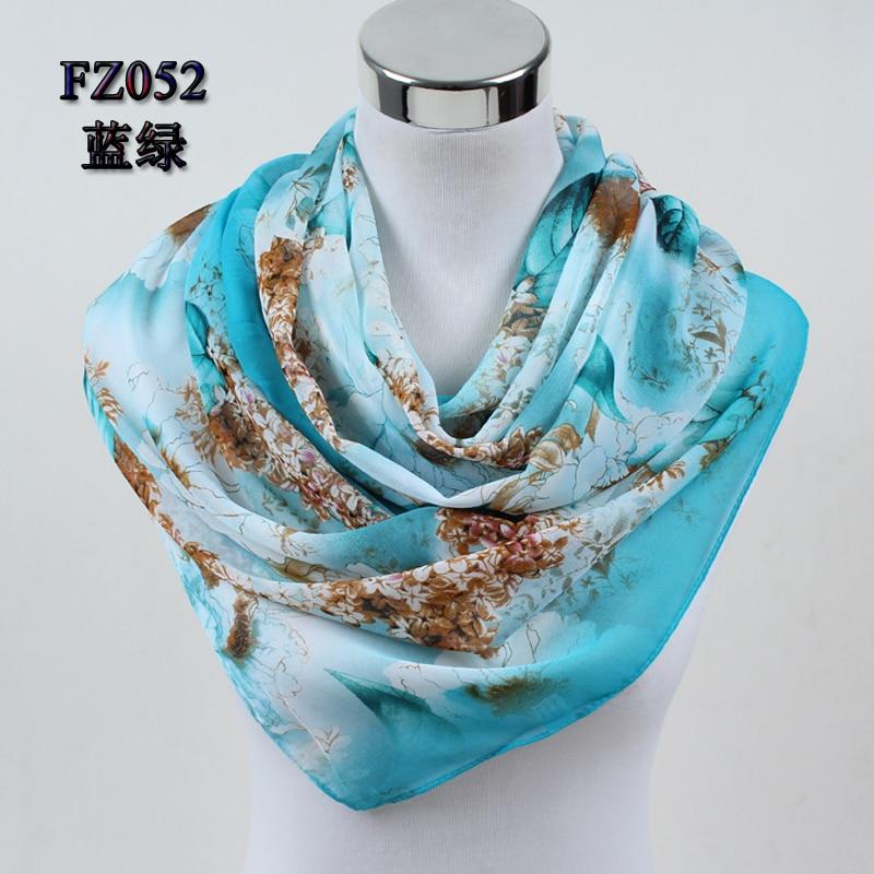 FZ052 blue green