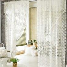 1 4 2 3m 2pcs lot New quality lace curtain Romantic lace finished curtains Elegant window