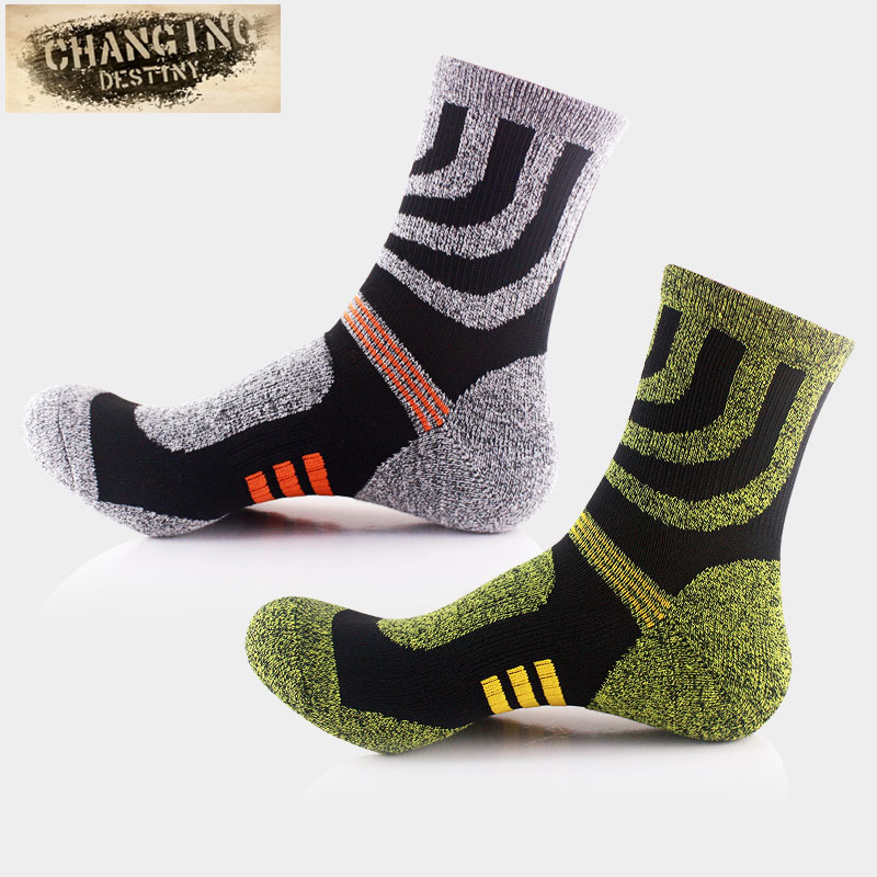 Trend New Man Socks Sweat Socks Soft Quick Dry for Military Use