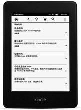 kindle paperwhite one built in light wifi e book reader ebook ink touch e ink book