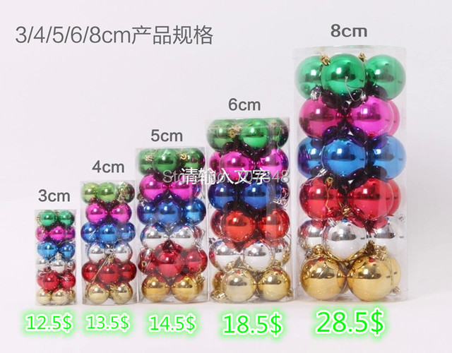Newest Style Cheap Christmas Ball Decoration Christmas Ball 3cm,4cm,5cm,6cm,8cm Christmas Ball 0.35KG light Ball Fast Dellivery