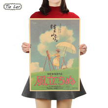 TIE LER The Wind Rises Kraft Paper Vintage Classic Cartoon Anime Movie Decorative Painting Poster Wall Sticker 50.5X35cm