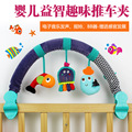 BIG 67cm Baby Rattles mobiles Infant Baby Crib Stroller Toy 0+ months can be bent carriage Musical Newborn Bed Hanging Soft Play