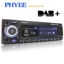 PHYEE Dab Автомагнитола 1 Din стерео аудио MP3 плеер RDS FM AM приложение функции USB TF ISO разъем пульты SX-MP31089DAB
