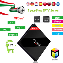 H96 PRO Plus Android 7.1 TV Box Amlogic S912 + 1 Year Best HD 1250+ Channels for French Germany Spain Israel Italy Arabic Poland
