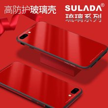 Sulada Luxury 9H Hardness Tempered Glass Back Cover Premium Metal Aluminum Bumper Case For iPhone 6 6s 7 7plus 8 8plus
