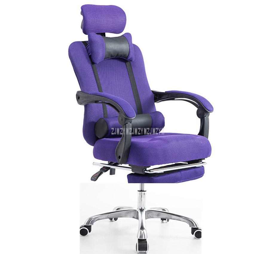 150 Degree Reclining Computer Chair With Footrest