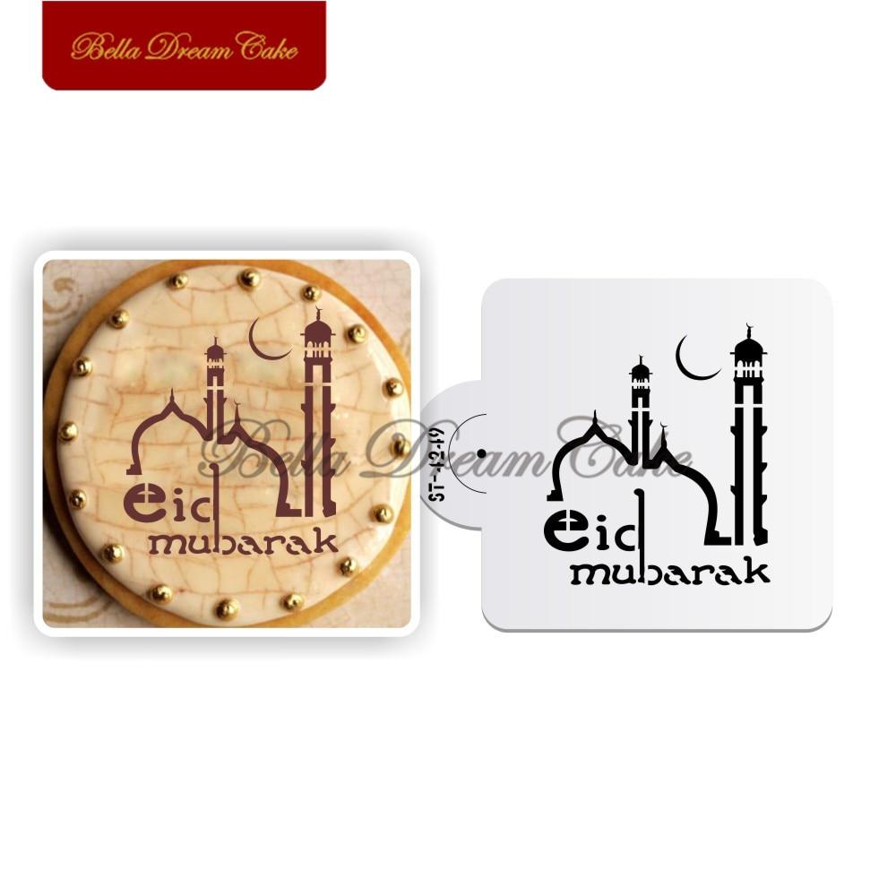 ИД Мубарак трафарет здание дизайн трафарет для печенья помадка трафареты украшающие торты Рамадан украшения инструменты края торта шаблон