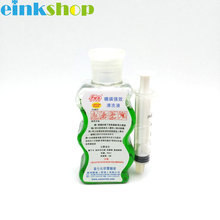 80ML Printer Cleaning Fluid for Epson/Canon/HP/Brother etc Inkjet Printer, Printhead Cleaning Solution цены