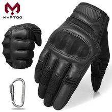 Перчатки для мотоцикла с сенсорным экраном, мотоциклетные перчатки для мотокросса с твердыми костяшками перчатки для мужчин и женщин