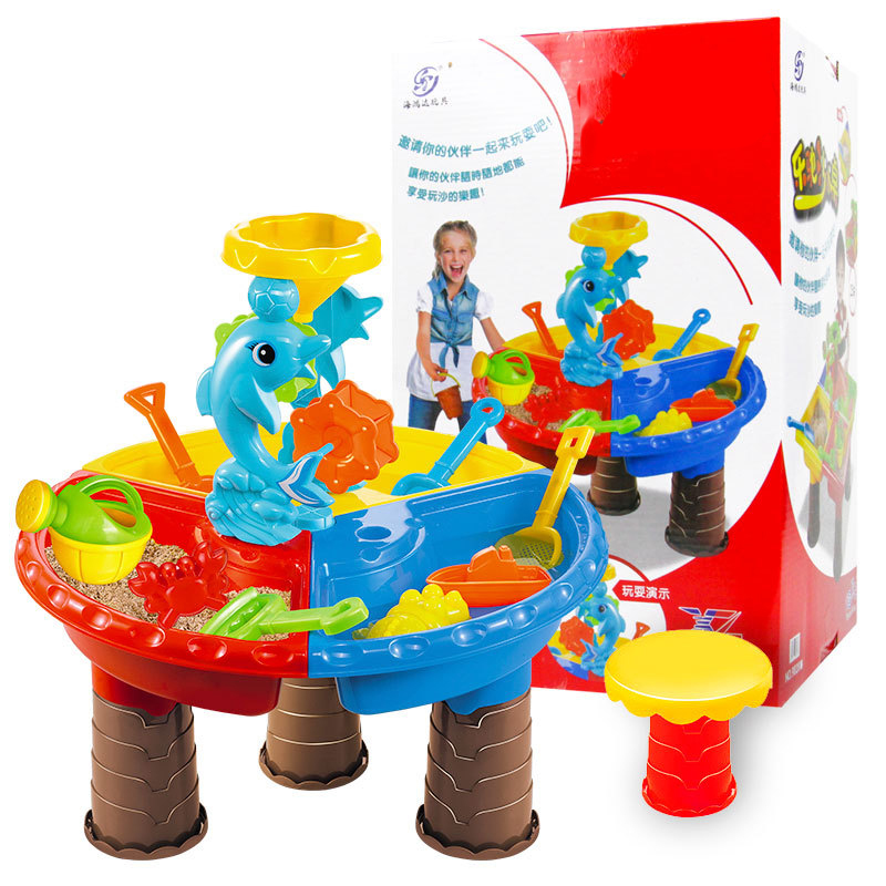Summer Toys Play Water Parent-Child Interactive Beach Toys Play Home Beach Table Set Beach Sand Dune Tool Toys For Children GF99