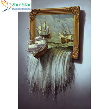 Buy Frame Gif And Get Free Shipping On Aliexpress Com