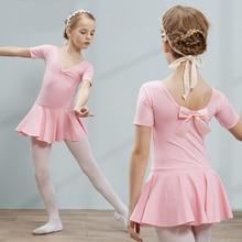 子供の半袖バレエダンスレオタードドレス衣装運動服の夏ちょう結び検査バレエ服