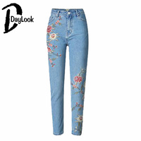 DayLook Women Denim Jeans Light Wash Floral Embroidery Print Skinny High Waist Pencil Pants 34 44