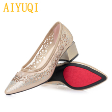 AIYUQI summer shoes female ,spring new Microfiber leather women shoes, fashion hollow rhinestone pointed