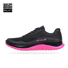 BMAI Womens Running Shoes Professional Sports Sneakers Breathable Athletic zapatillas deportivas mujer Shoes For Female #XRPC002