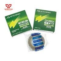 Japan Nitoflon Tape 975 T0.12mm*W13mm*L10m NITTO DENKO Silicone Adhesive Tapes 975