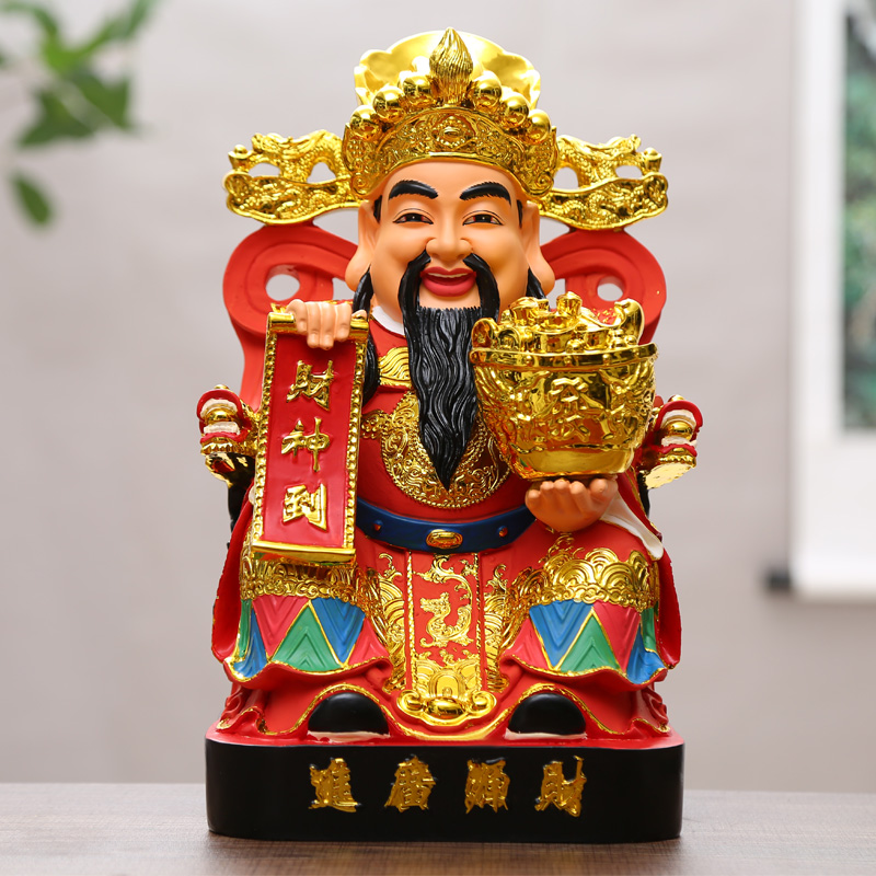 HOT SALE 2019 HOME SHOP Company open Efficacious Talisman Money Drawing Business booming luck gold God of wealth CAI SHEN statueHOT SALE 2019 HOME SHOP Company open Efficacious Talisman Money Drawing Business booming luck gold God of wealth CAI SHEN statue
