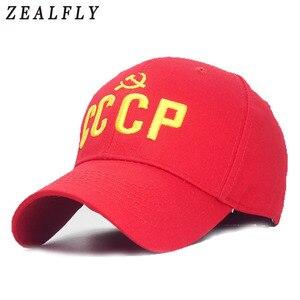 Мощные русские кепки-бейсболки с вышитыми надписями CCCP, бейсбольная кепка из 100% хлопка для взрослых мужчин и женщин, шляпа папы костяная Garros...