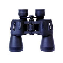 SUNCORE 20X50 Professional Telescope  Hunting Binoculars High Definition Camp Hiking Night Vision Travel watch