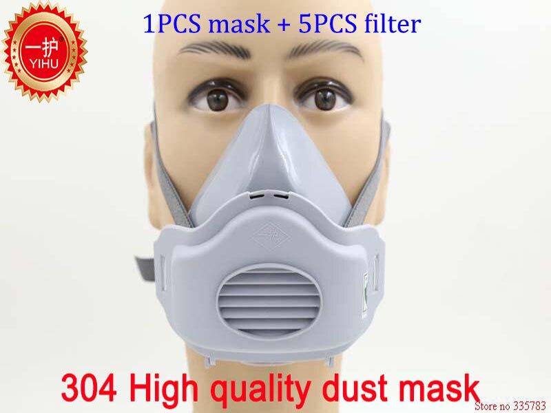 YIHU respirador máscara de poeira máscara PM2.5 poeira Silicone máscara de gás respirador máscara facial de segurança Nenhum odor Do suor boxe de poeira do respirador