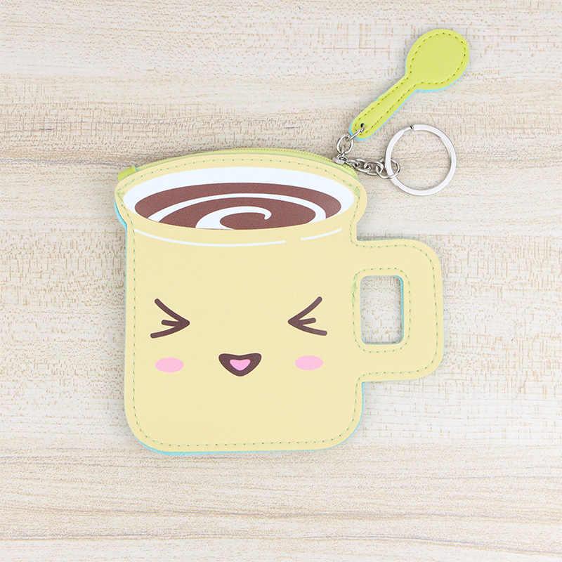 Katuner 創造コーヒーカップ子供子供かわいい財布コイン少女漫画ミニ財布女性 PU 革キーカードバッグ KB080