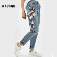 2017 Осенняя Мода Цветочные Вышитые Джинсы Для Женщин Старинные Прямые Джинсы Женщина Джинсовые Брюки женские голубые случайные штаны