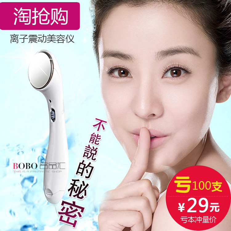 Ami Ni iontophoresis instrument beauty instrument facial massager vibration import and export personal care wrinkle cream