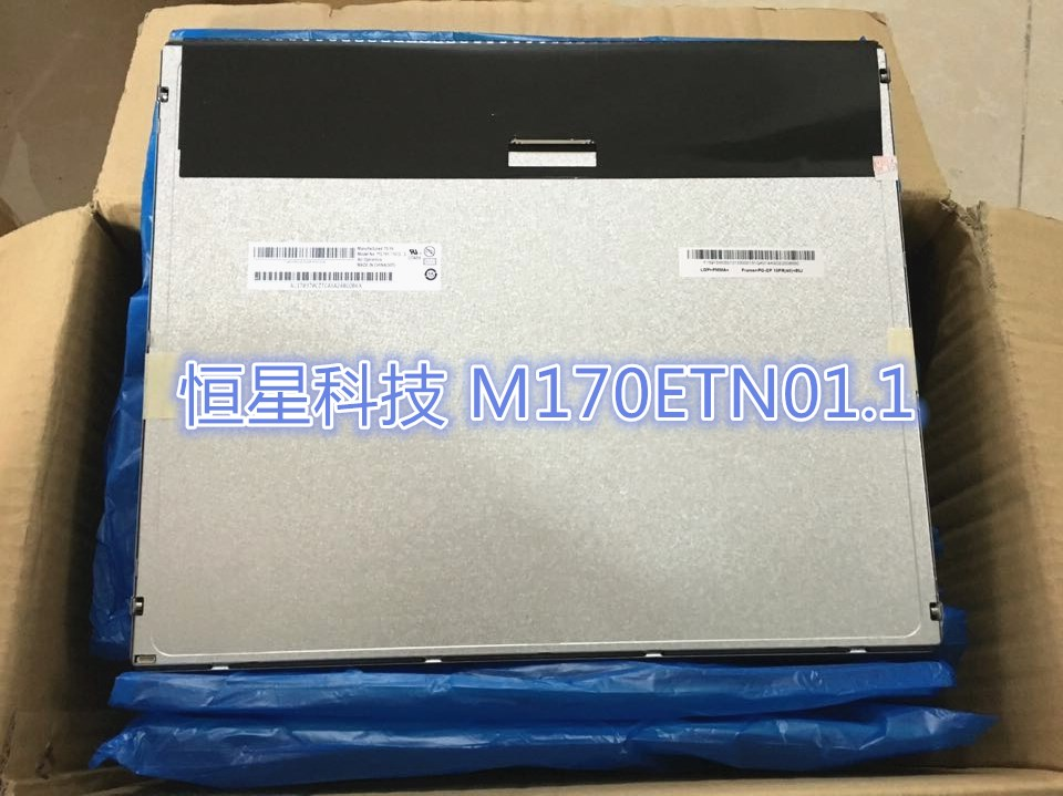 M170ETN01.1 LCD display screens m170etn01 1 lcd display screens