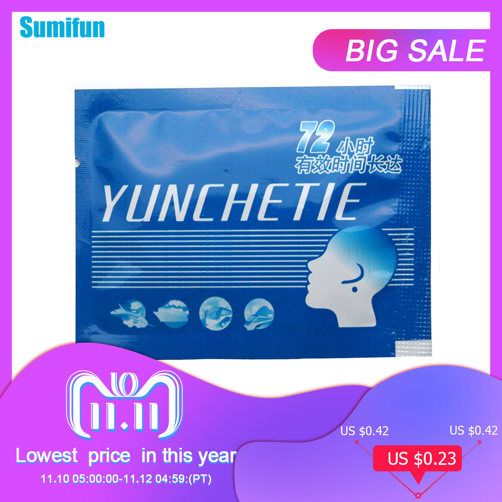 6 Pieces=1Bag Anti Motion Sickness Patch Chinese Traditional Herbal Medical Plaster Health Care Prevent Vomitng C028 kongdy brand 10 pieces box anti motion sickness patch chinese traditional herbal medical plaster health care prevent vomitng