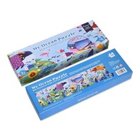 56 Pcs/Set Big Wooden Puzzle My Ocean Puzzle Aesthetic Puzzle Games for Kids Birthday Gift Activity