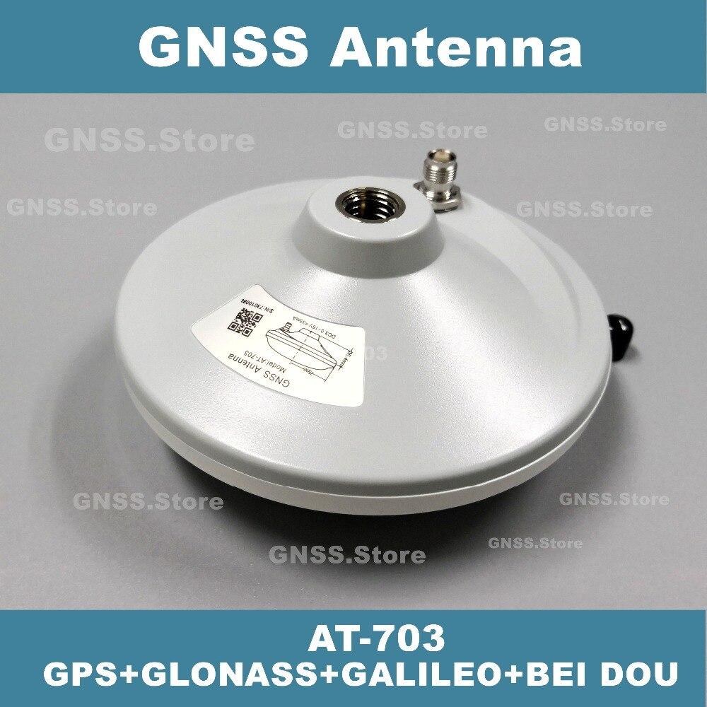 Navloate alta precisão survey cors rtk antena, gps/glonass/beidou antena, antena gnss at-703