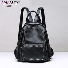 Malluo натуральная кожа рюкзаки высокое качество женщин сумки элегантное стиль сумка для студента колледжа путешествия mochila feminina