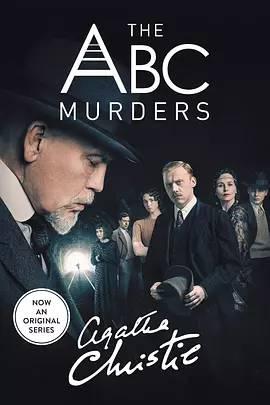 ABC�\��案