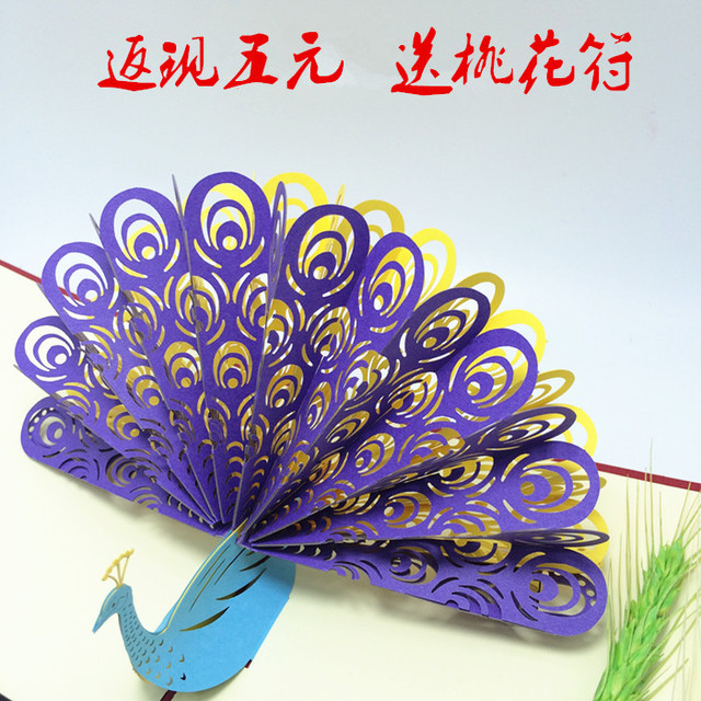 Chinese Red Featured Birthday Card Paper Art Creation 3D Peacock Sweet Valentines Day 2PCS Lot