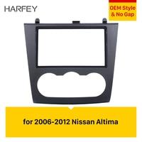 Harfey Car Radio DVD Fascia for 2006 2007 2008 2009 2010 2011 2012 Nissan Altima Fitting Kit Installation Frame Audio Player