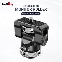 SmallRig быстросъемный держатель для монитора камеры EVF крепление Rig Поворотный на 360 градусов и наклон на 140 градусов зажим для монитора с 2346 холодного башмака
