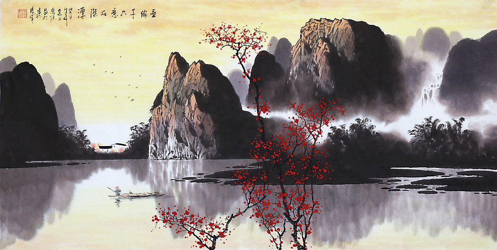 Chinese Painting Artist Oriental Asian Traditional Landscape