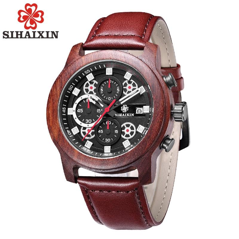 wood watch (3)