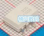 20pcs/lot FOD3120 3120 DIP8 new In Stock