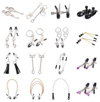 1 paire de pinces à mamelon en métal avec pinces à chaîne flirtant taquiner sexe Flirt Bondage Kit esclave Bdsm accessoires exotiques