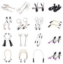 1 paire métal cloche mamelon pinces avec chaîne Clips flirter taquin sexe Flirt Bondage Kit esclave Bdsm accessoires exotiques