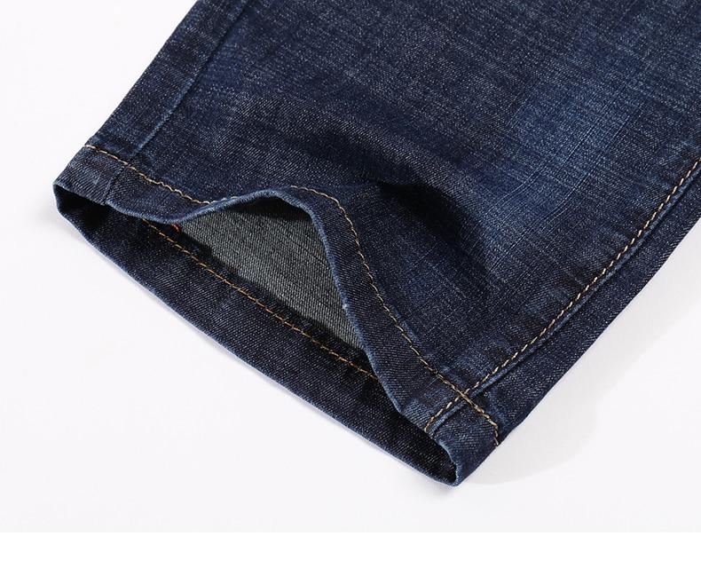 KSTUN Men Jeans Famous Brand 2019 Slim Straight Business Casual Dark Blue Thin Elasticity Cotton
