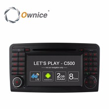 Ownice GPS Navigator DVD PC Multimedia Player for Mercedes-Benz MB ML W164 W300 ML350 ML450 ML500 GL X164 G320 GL350 GL450 GL500