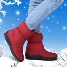 Зимние ботинки 2017 Женская обувь зимние брендовые теплые Нескользящие водонепроницаемые Женские ботинки женская обувь повседневные Зимние ботильоны женские